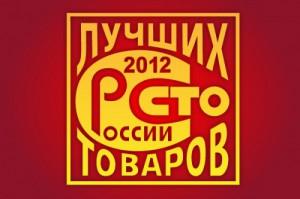 100tov2012