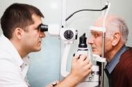 Межрайонный центр глазной хирургии